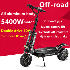 Hors route vélo électrique à double commande avec 60V adulte 5200W scooter pliant rapide 11 pouces vélo pliant ville électrique pneu route