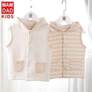 Children's colored cotton baby Coat vest infant coat boy's and girl's vest warm