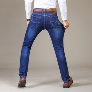 Brand New Men Jeans Slim élastique Fashion Business style classique Skinny Jeans Pantalons Denim Pantalons Homme