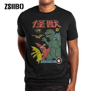 ZSIIBO новичок Сатана футболку демон смерти ужас злой хип-хоп Сатана смерть печати футболки мужской / женский
