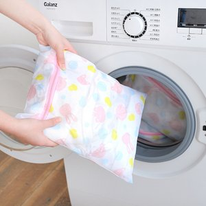 Home & Garden 6 Size Zippered Foldable Nylon Laundry Bag Bra Socks Underwear Clothes Washing Machine Protection Net Mesh Bags