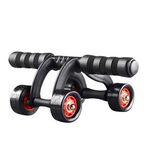 AB 롤러 휠 운동 장비 - 피트니스 4 AB 휠 혁신적인 인체 공학적인 복부 운동