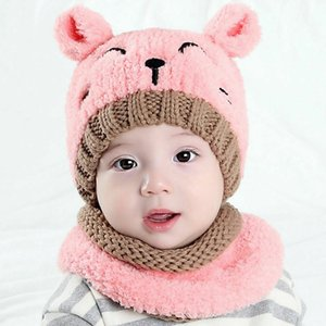 Girls Boys Baby Toddler Winter Beanie Warm Hat Hooded Scarf Earflap Knitted Cap Red Pink Yellow White