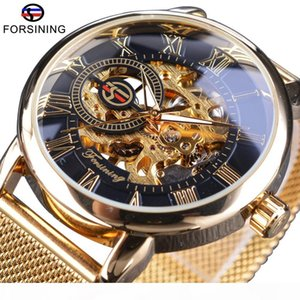 Forsining Transparent Case 2017 Fashion 3D Engraving Men Watches Top Mechanical Skeleton Wrist Watch Clock Men