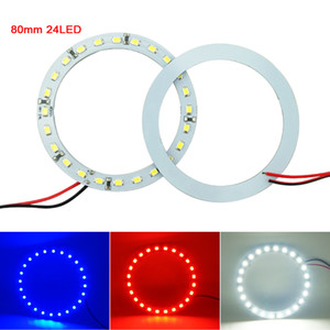 2pcs / серия 80мм автомобилей Angel Eyes 1210/3528 24SMD LED Фара Halo Ring Angel Eye Lighting Белый Красный Синий # 2668