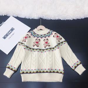 Boy Sweater High Quality Casual WSJ000 Warm #110160 whatsyan01