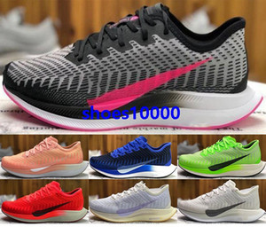 2020 Zoom Pegasus Turbo 2 Trainers eur 46 Running Youth boys Loafers Mens Sneakers women Shoes Men size us 5 12 Fashion Casual Sports white
