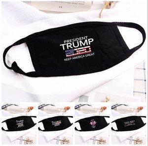 Trump маски для лица США Американского президент Выборы Cotton Рот Trump 2020 Письма Printed лица Защитной крышки партии Дизайнерских Масок LJJA4077