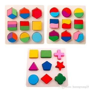 2019 베이비 키즈 나무 학습 기하학 교육 장난감 퍼즐 어린이 조기 교육 3D 모양 나무 조각 그림 맞추기
