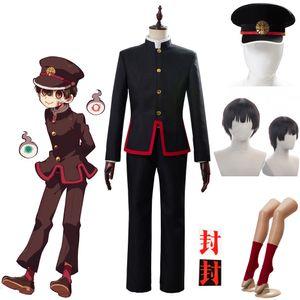 Anime toilettes lié Jibaku Shounen Hanako-kun kun Hanako cosplay costume costume