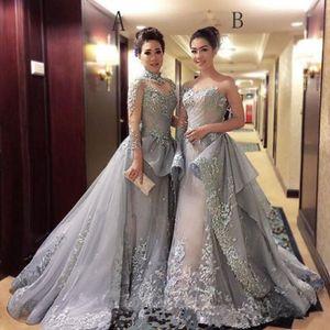 2020 Apliques Corte Elie Saab de plata vestidos de noche de cuello alto de manga larga de encaje de tren musulmana vestido de la alfombra roja Vestidos formales