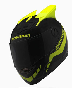 MALUSHEN motorcycle helmet full face black-yellow color