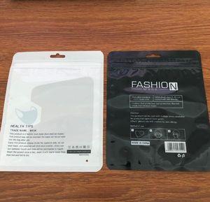 Есть в наличии Маска Упаковка мешок OPP Очистить Adhensive маска упаковки сумки английский полупрозрачный пластик на молнии сумка для детей взрослых Маски GGA3447-4