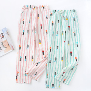 Womens 100% Cotton Gauze Striped Pijama Pants Thin Long Trousers Sleep Pants Summer Mosquito-proof Breathable Loose Lounge