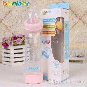 280ML Baby Feeding Bottle Infant Milk333 Bottle Nursing Feeding Bottle Baby Water Cup Kids Silicone PP BPA Free