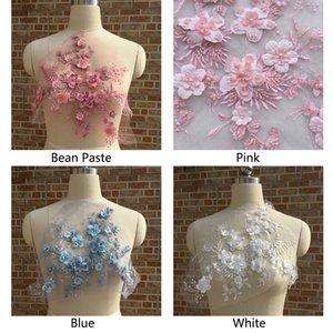 3D Pérola Patches nupcial Applique frisada Lace Bordados costura do vestido de casamento DIY Flower Tulle Craft colorido
