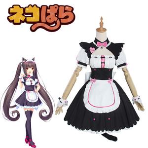 2020 Anime Chocola NEKOPARA Cosplay wig Chocola Vanilla Maid Dress Costume Cat Neko Girl NEKOPARA Cosplay Women Costume Game
