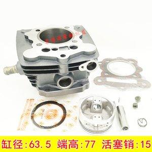 Motor Yedek Parça Motosiklet Silindir Takımı 63.5mm pimi 15mm için CG200 CG 200 200cc