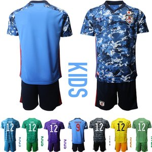 20 21 Kids Japan Goalkeeper soccer jersey away Children 12 Gonda MINAMINO ATOM Tsubasa KAGAWA OKAZAKI NAGATOMO national team Football Shirt