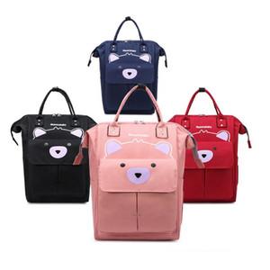 Mummy Diaper Bag Cartoon Bear Large Capacity Diaper Backpack Waterproof Kids Maternity Bag Mummy Travel for Strollers