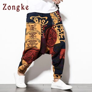 Zongke Chinese National Style Cross-Pants Men Loose Hip Hop Trousers Men Pants Joggers Sweatpants Harem Pants Men 2020 Spring T200704