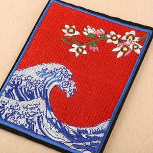 8P-68 3D japanische Ukiyo-e bestickt Eisen auf Flecken-Abzeichen KIDS Cartoonsonne sew Sewelle auf Fleckenapplique-Dose Kundendesign