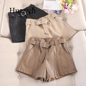 2020 Autumn and winter leather shorts female new Korean version of high waist wide leg loose a word PU soft leather