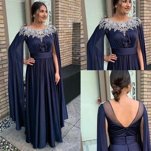 2020 Arabe Aso Ebi dentelle perlée pas cher robes de soirée en mousseline de soie Manches longues Robes de bal A-ligne Party formelles Deuxième Robes de réception