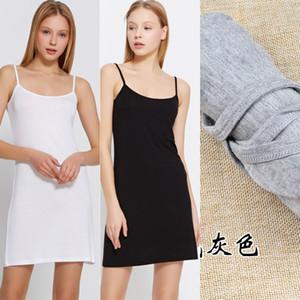 5cYt3 (Modal 40 A version Suspender suspender skirt sling skirt) loose slim simple solid color inner cover mid-length sling base skirt vest