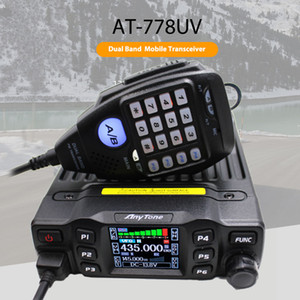 Walkie Talkie AT-778UV 25W UHF VHF Two Way Radio Mobile Radio ANYTONE AT-778 Vehicle Mouted Car Radio