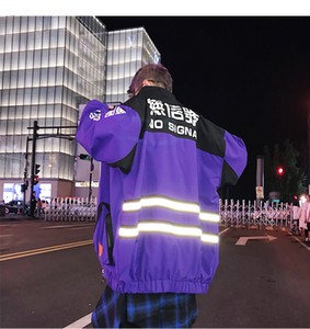 Mens Streetwear Reflective Jackets Coats Windbreaker Harajuku Patchwork Hip Hop Carga Jackets Vintage Bomber Masculino Jackets