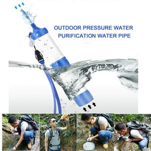 야외 야생 정수기 휴대용 필터 흡입 파이프 압력 물 필터 스트레이트 식수 안전 생존 비상