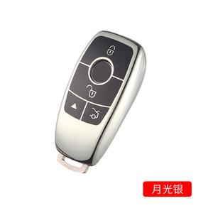 جديد تصفيف السيارة لينة tpu سيارة مفتاح غطاء حالة شل ل مرسيدس بنز c فئة W205 GLC GLA اكسسوارات السيارات حقيبة مفتاح واقية