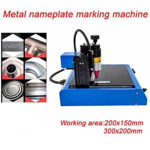 Electric metal nameplate marking machine 400W printer stainless steel engraving machine 200x150nmm 300x200mm working size