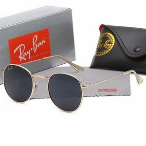 Metal Chain Design Sunglasses Men Women Fashion Sun Glasses Eyewear Glass Lenses High Quality Classic Sunglasses