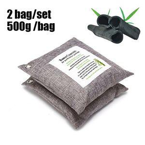 влагостойкий натуральный очиститель воздуха мешок активированный бамбуковый уголь дезодорант 2шт*50г/6шт*75г/5шт*100г/5шт*200г/2шт*500г