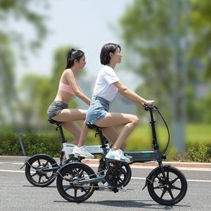 14 inch aluminum alloy folding electric bike 250W powerful electric bike 36V10.4A lithium battery city   snow bike mountain