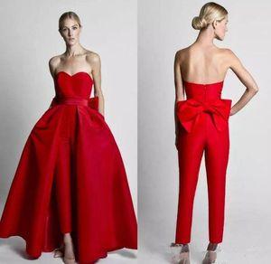 أنيقة متواضعة الأحمر حللا فساتين العروس wdding مع انفصال تنورة حمالة أثواب الزفاف حزب السراويل للنساء العرف