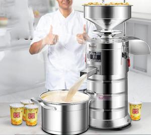 Fabricante de leite de soja de aço inoxidável comercial 220V Multifuncional feijão multifuncional e fibra de separação de leite de leite de soja