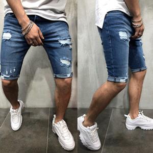 homme court mma homme court jean pantalon court homme Hommes Denim Chino Shorts super stretch Skinny Slim été demi-pantalon Cargo Jeans