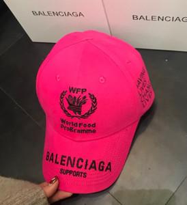 20ss Designercaps Baseballmütze Männer Frauen Brandcaps Weinlese-beiläufigen BrandCaps Outdoor Sports Luxury Hüte QS1 20022023Y