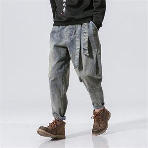 Mens Designer Jeans Mode Vintage Washed Pantalons desserrées adolescents Streetwear taille élastique ruban Pantalon Hip Hop