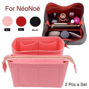 Por Neo NOE Insertar organizador de los bolsos del bolso del maquillaje de organizar el viaje interior del monedero del conformador de base cosmética portátil para NEONOE