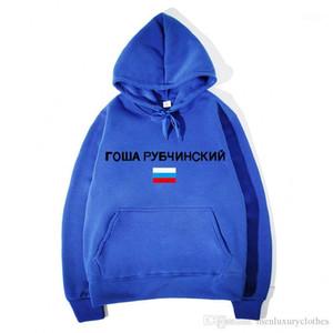 양털 겨울 후드 핫 새로운 캐주얼 랩퍼 HIPHOP웨어 패션 의류 gosha rubchinskiy 남성