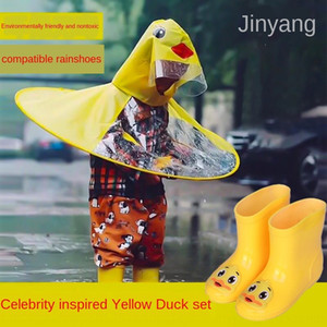 oNEz5 Boys' Baby cloak suit students' little yellow duck Girl UFO Umbrella boots Cloak rain bootscoat rain boots kindergarten hat umbrella c