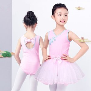 Children dance clothes Chinese style folk dance disc buckle jumpsuit suit girls spring and summer practice clothes grading cloth