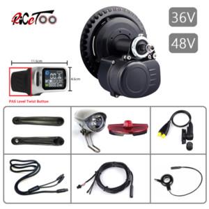 RICETOO Vélo électrique Tongsheng TSDZ2 entraînement mi-moteur 18 xh Affichage manivelle 36V / 48V 250W / 350W / 500W E-bike Kits de conversion moteur