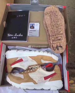 Tom Sachs X Craft Mars Yard 2.0 Ts Nasa Chaussures de course Femmes hommes AA2261-100 Sports rouges naturels Sneaker Shoe Zapatillas Vintage 36-45