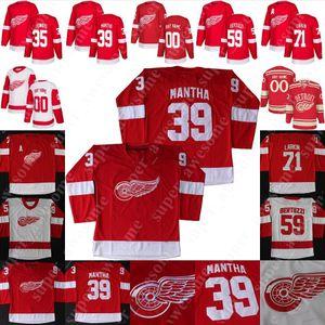 Detroit Red Wings Jersey Jacob de la Rose Trevor Daley Jonathan Ericsson Evgeny Svechnikov Jonathan Bernier Kaden Fulcher Madison Bowey