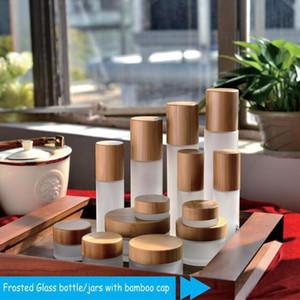 50pcs / lot 5G / 15G / 30G / 50G / 100G Couvercle en bambou à haute teneur en pot de cosmétique, bouteille en verre dépoli